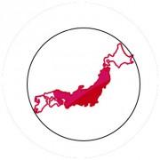 Badge 25mm JAPON
