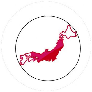 BADGESAGOGO.FR - Badge 25mm JAPON