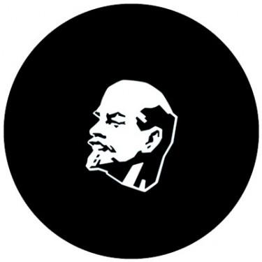 BADGESAGOGO.FR - Badge 25mm Lenine