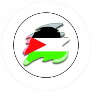 Badge 25mm PALESTINE