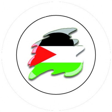 BADGESAGOGO.FR - Badge 25mm PALESTINE